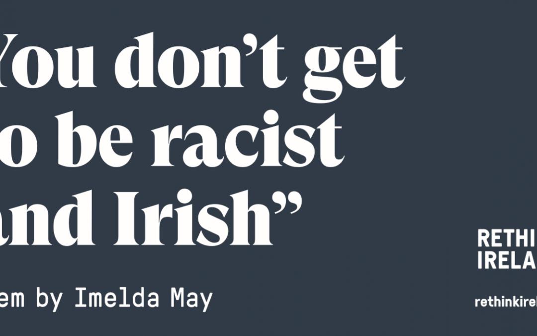 Rethink Ireland: Equality Fund 2020 – 2023
